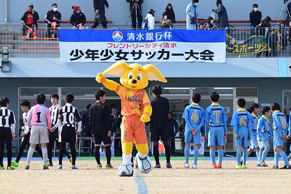 H29.1.29 少年少女サッカー大会.JPG