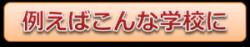 私募債②.pngのサムネイル画像のサムネイル画像のサムネイル画像