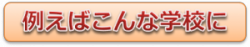 私募債②.pngのサムネイル画像のサムネイル画像のサムネイル画像のサムネイル画像のサムネイル画像