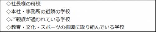 私募債③.pngのサムネイル画像のサムネイル画像のサムネイル画像のサムネイル画像のサムネイル画像のサムネイル画像