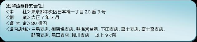 aizawa.png
